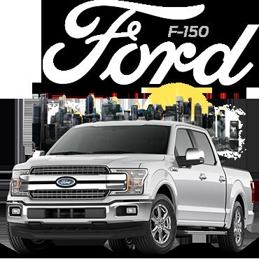Ford Nueva  F-150
